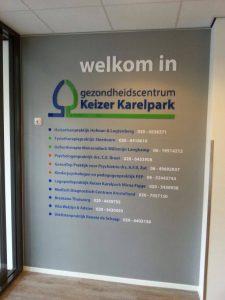 GZC Keizer Karelpark signing PD-Reklame