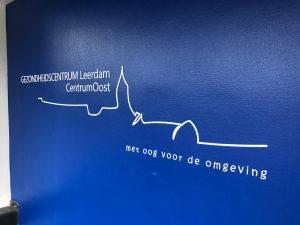 Leerdam Signing PD-reklame